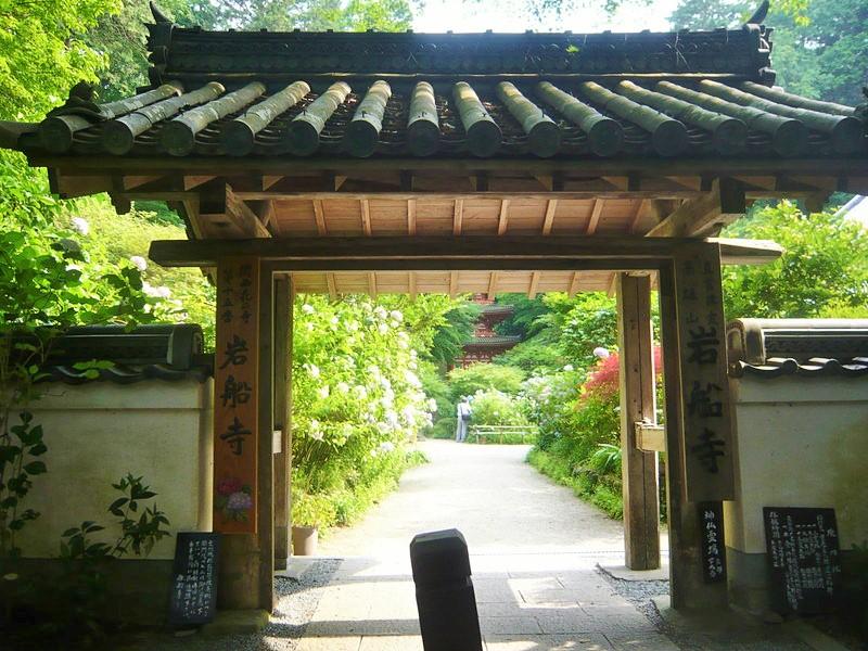 岩船寺の門
