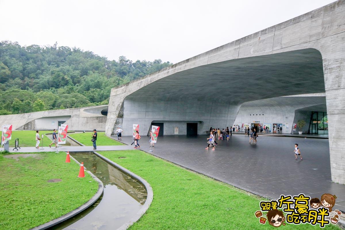 日月潭向山遊客中心-14