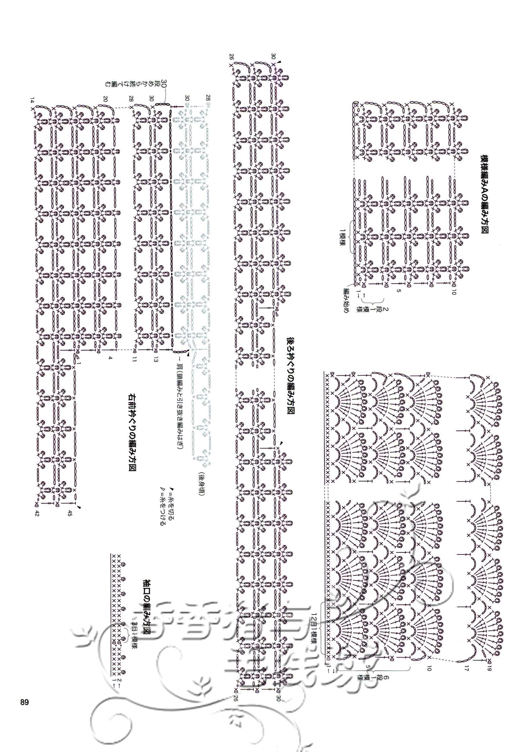 1171_lks 36 13 (89)