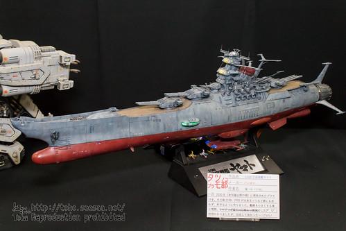Akikousai_5-64