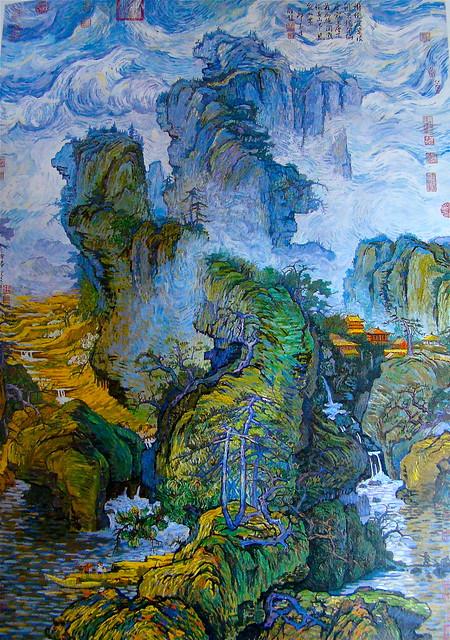 Van Gough S Final Painting