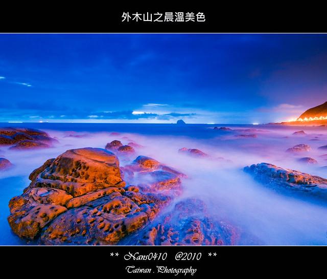 外木山之晨溫美色_2(Beautiful Color Temperature_2)