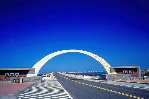 X097澎湖跨海大橋