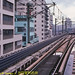 When the MTR was new - 3, 1980