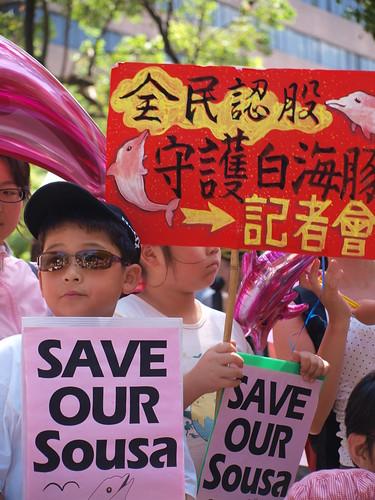 全民認股守護白海豚記者會。圖片來源:台灣環境資訊協會
