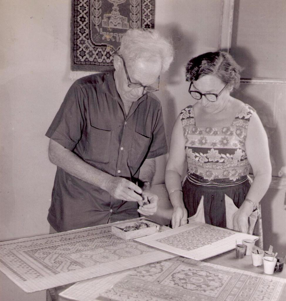 WIZO- Israel Carpets, Inc- Jaffa, 1960. PhotographerP -Pohto Com 005
