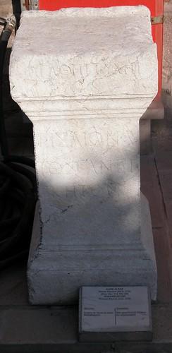 DSCN7764 Autel, période romaine, 215 apr. J.-C.