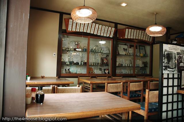 Photo:Aiso Ryokan - Interior By Xin Li 88