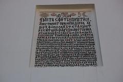 Agapia Monastery