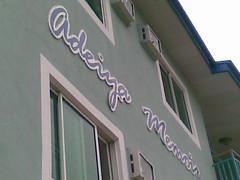 23072010 Adeiya Memoir