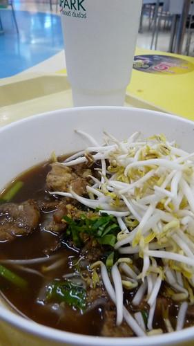 Koh Samui Noodle サムイ島クイッティアオルア