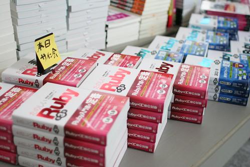 日本RubyKaigi2010