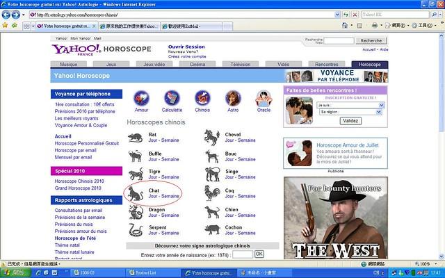 Yahoo horoscopes - 13da