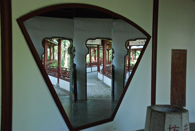 le miroir 3 faces jardin chinois au parc pairi daiza flickr photo sharing. Black Bedroom Furniture Sets. Home Design Ideas