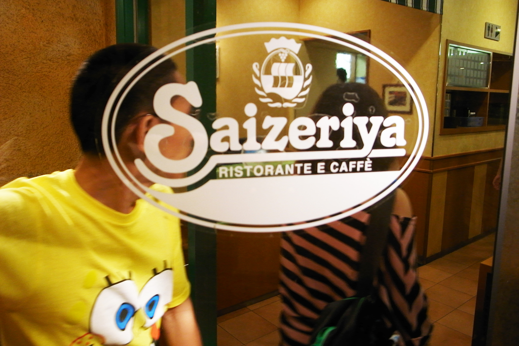 [ 說好的東京*99] Saizeriya