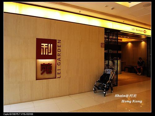 2010 Hong Kong Lei Garden Ifc
