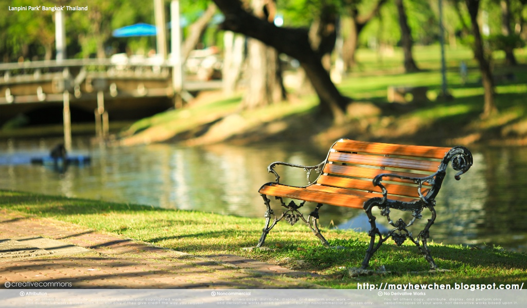 Lanpini Park 10