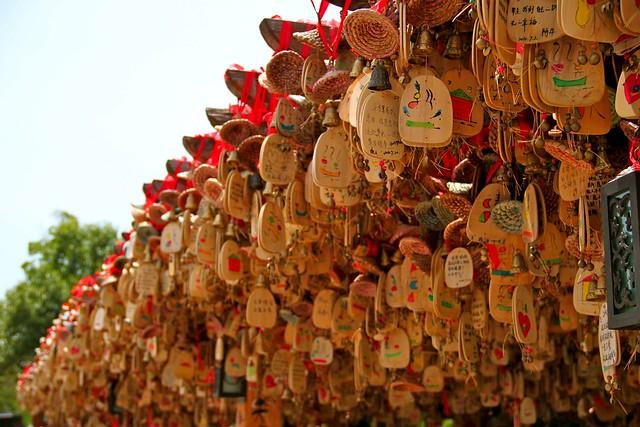 木牌子. | flickr – 相片分享!