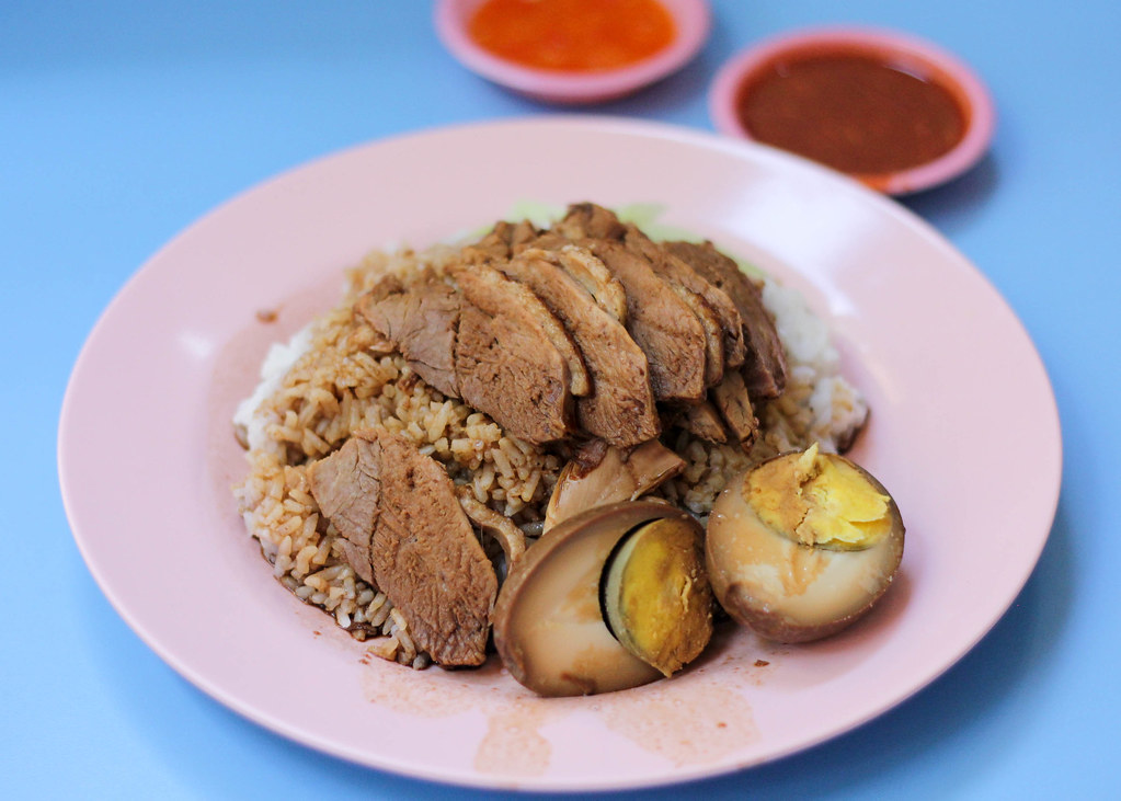 Golden Mile Food Centre: Ah Xiao Braised Duck Rice