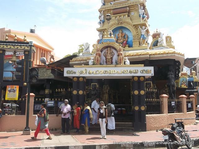 Maha Ganapati Temple Tiruvananthapuram 062, Fujifilm FinePix AX500