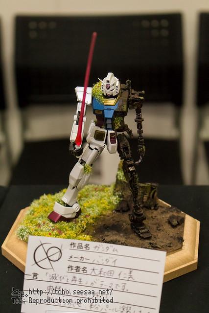 Akikousai_4-36