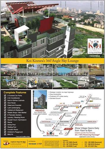Koi kinrara suite puchong condominiums for for Koi warehouse sale