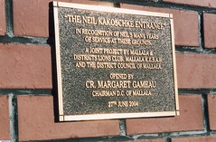 The Neil Kakoschke Entrance