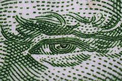 An eye of...