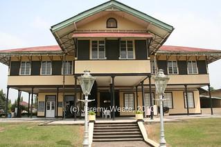 Calabar Museum, Dec 2006