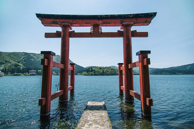 Lake Ashi - Hakone, Japan