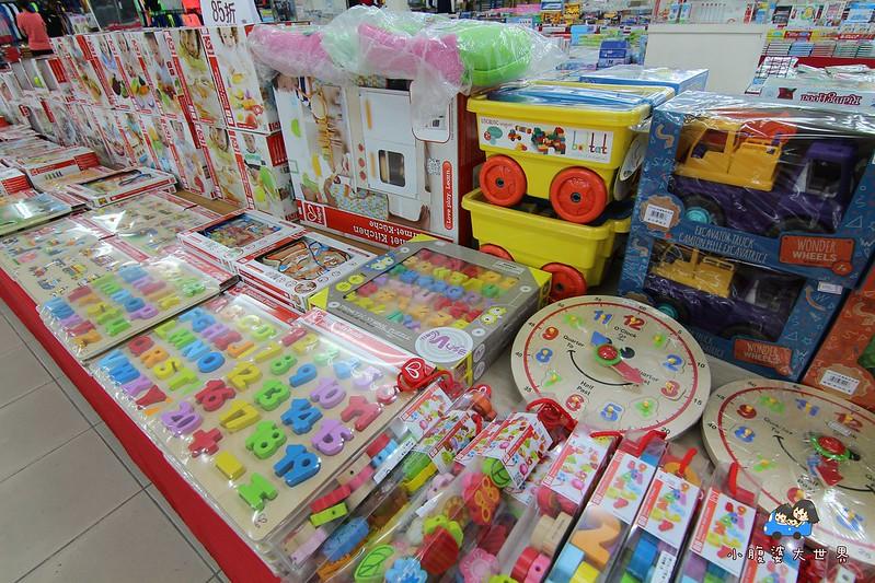 宜蘭玩具特賣2 292