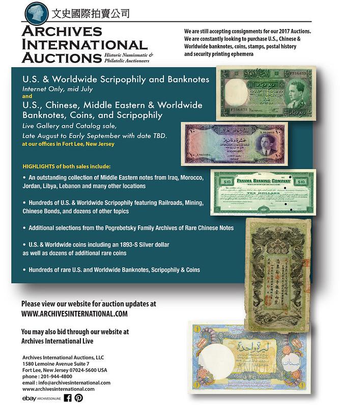 Archives International E-Sylum ad 2017-07-02