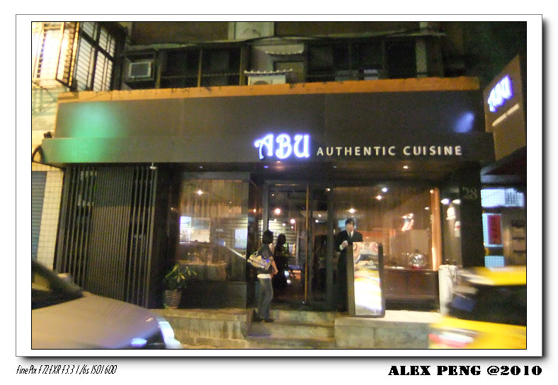 Abu authentic cuisine udn for Abu authentic cuisine taipei