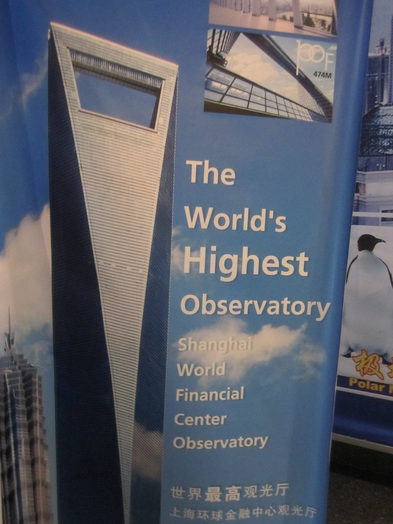 World's Highest Observatory