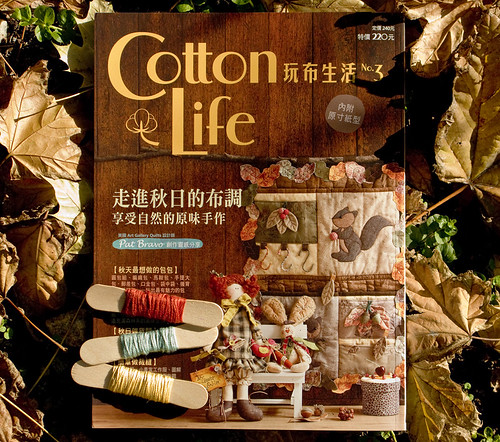 Cotton Life no.3