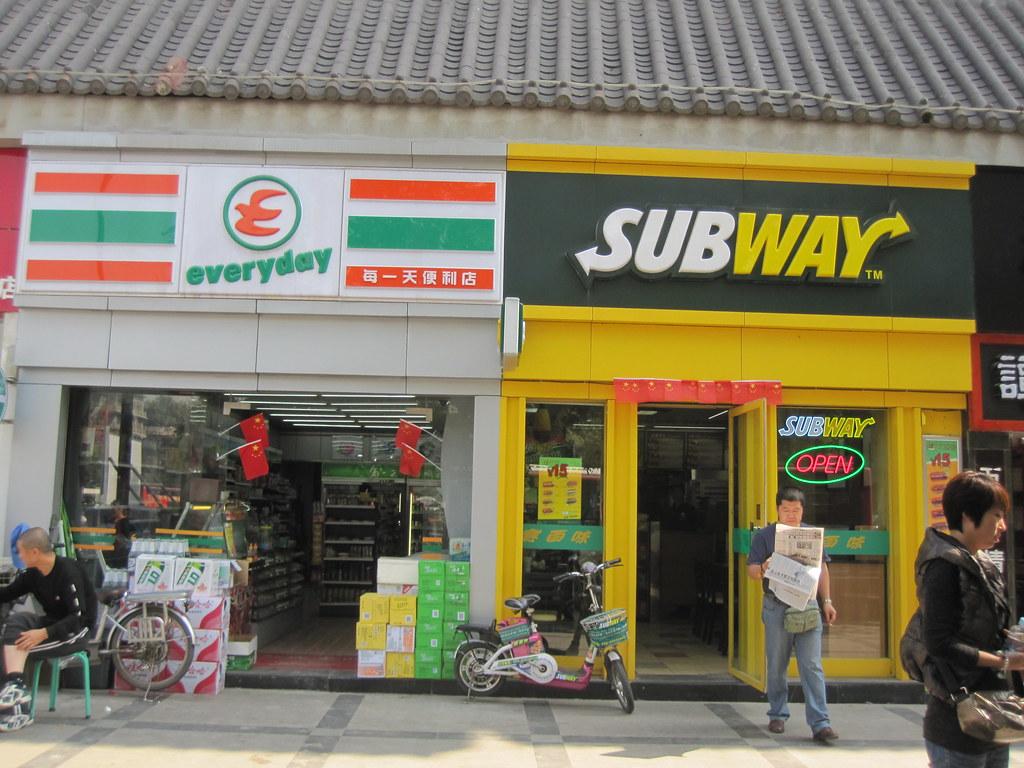 Subway & 7-11
