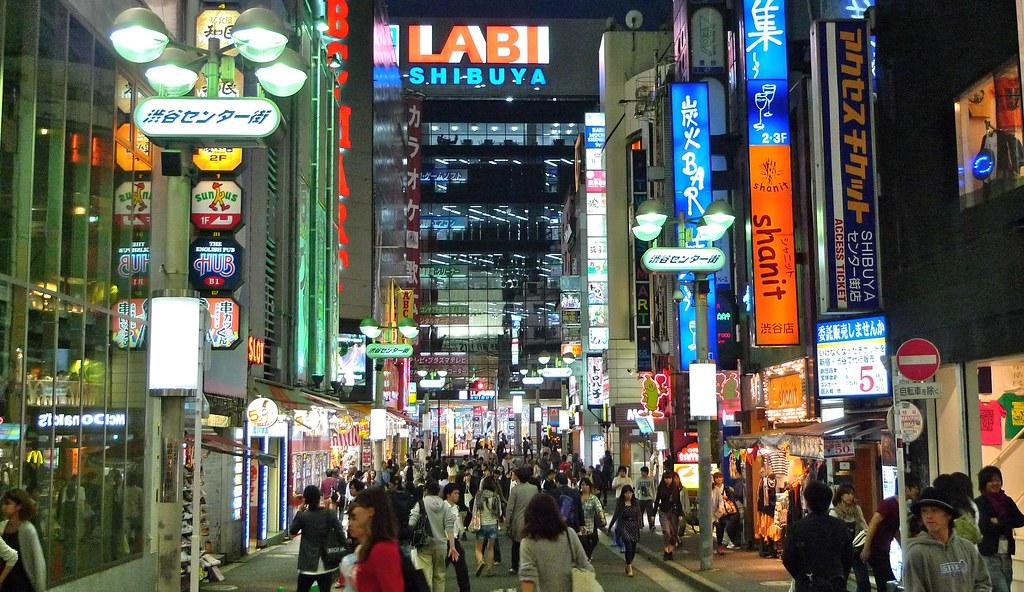 LABI Shibuya