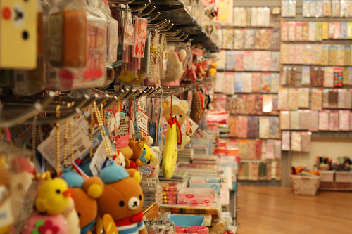 Kunokuniya Bookstore in Japantown, San Francisco