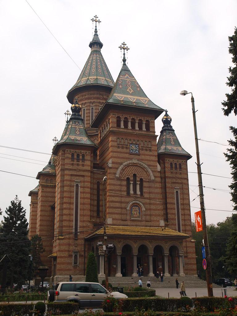 三成聖者大聖堂