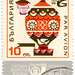Bulgaria postage stamp: hot air balloon