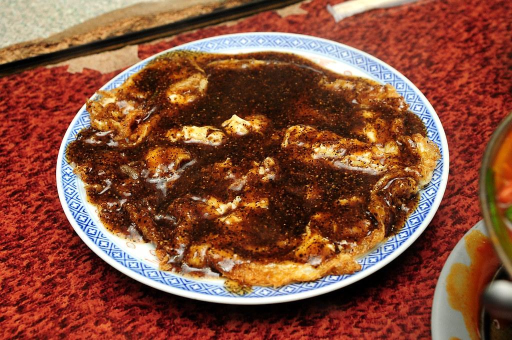 阿宏小吃 - 黑胡椒蛋白
