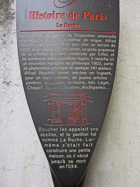 Photo of Brown plaque № 31668