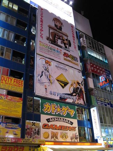 Japó 2010 - 0161