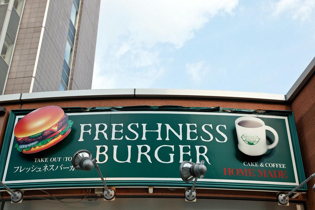 Freshness Burger!