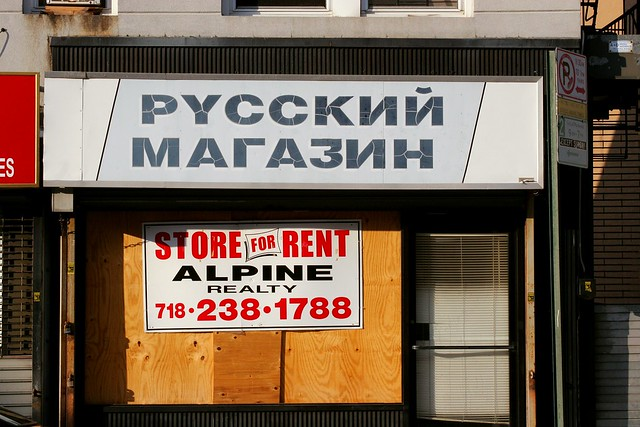 Bay Ridge 2010 Brooklyn stores