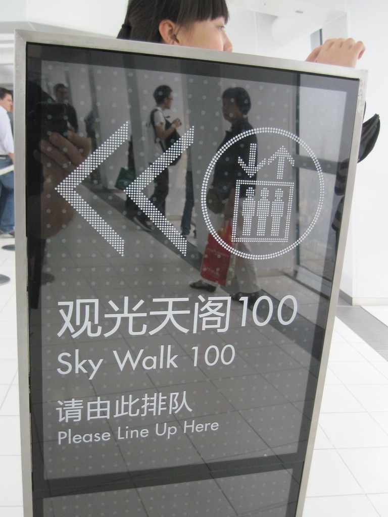 Sky Walk 100