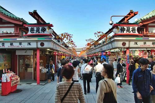 Fotojapon templo de senso ji en asakusa for Puerta kaminarimon