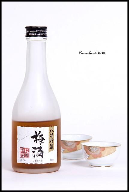 japanese plum wine flickr photo sharing. Black Bedroom Furniture Sets. Home Design Ideas