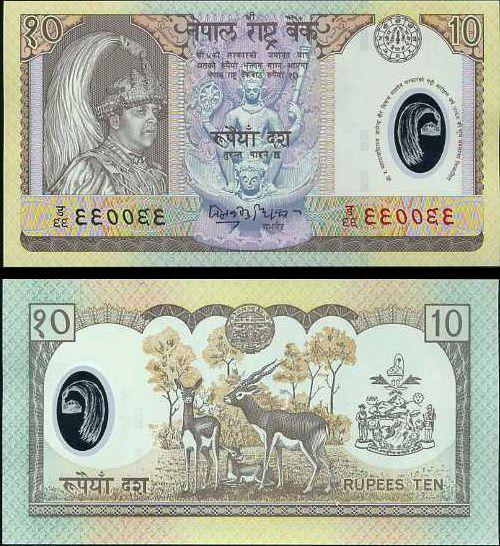 10 Rupees Nepál 2002, polymer P45
