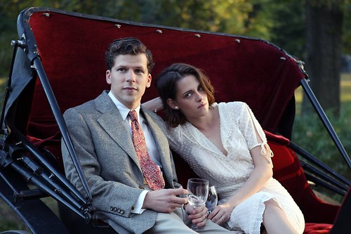 Café Society - screenshot 2